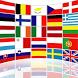 Worldwide Bunting by kYaEnter_App