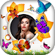 Butterfly Photo Frame 2018 - by Android Hunt