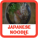 Japanese Noodle Recipes Full by Food Cook Recipes Full Complete