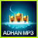 Azan MP3 by nuevaano