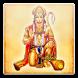Hanuman Chalisa by WebCreatic