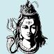 Reiki Healing Music - Shiva by ipocket apps