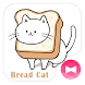 Cute Wallpaper Bread Cat Theme by +HOME by Ateam