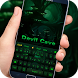 Green Devil Cave Game Style Theme Keyboard by cool theme and wallpapers