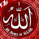 99 Names of ALLAH :AsmaUlHusna by UApps Studio