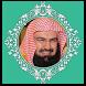 القران الكريم السديس by BSF