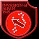 Invasion of Japan 1945 (free) by Joni Nuutinen