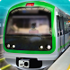 ????Bangalore Metro Train 2017 by Mobi2Fun Private Limited
