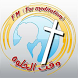 Copt4G FM وقت الخلوه by Nobex Radio