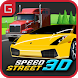 Speed Street 3D - Car Racing Game by GreedyGame Media