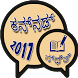 New Kannada Status | ಕನ್ನಡ ಸ್ಟೇಟಸ್ by statusappworld