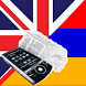 English Armenian Dictionary by Bede Products