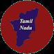 Tamilnadu LandRecords Chitta/TSLR/Patta by Ganadors