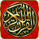 Quran Muhsin Khan by Quran