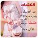 أشعار الحب الحقيقي متجدد by kalimat hazina