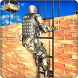US Army Training Commando Game by Tencell
