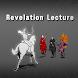 [BIBLE] Revelation Lecture [성경] 요한계시록 강의 영문판