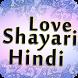 Love Shayari Hindi by Photo Editor Art