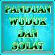 Panduan Wuduk Dan Solat by islam4all