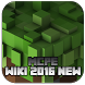 Unofficial Wiki Minecraft 2016 by TLDWORK
