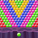 Bubble Shooter Power Pop by match games blast