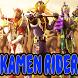 Hint Kamen Rider Batride War by Brilis