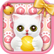 Pink lovely kitten keyboard
