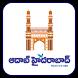Aadab Hyderabad -News by Mydwayz