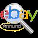 Filtro Per eBay Annunci by LunoticSoft