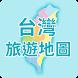 台灣旅遊景點地圖