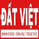 Báo Đất Việt by Thanh Chi Nguyen