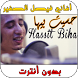 Faycel Sghir - Hassit Biha by Spidonofix