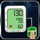 Finger Blood Pressure Prank by KidsFunGames