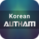 AUTHAM: Learn Korean Free! by AUTHAM JAPAN