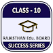 Class 10 Rajasthan Education Board by eStudy Solution