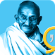 Mahatma Gandhi Quotes by Quoteswave