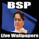 BSP Live Wallpapers by Chambel Games