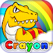 Crayon Kid's Painting 2 by FREEON Corp.