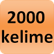2000 Turkish Words (most used) by www.turkishandroid.com
