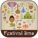 Festival SMS 2017 by Statusography