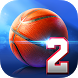 Slam Dunk Basketball 2 by GAMING CORPS AB