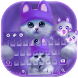 Cute Kitty Kawaii-Keyboard by Ajit Tikone