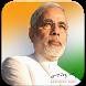 Narendra Modi by IDEfforts