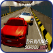 Guide Driving School 2017 Pro by Gembos Studio