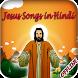 Jesus Songs In Hindi by Prism Studio Apps