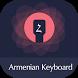 Armenian Keyboard by RPS Soft Keyboard