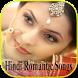 Hindi Romantic Songs 2018 by skizomed870