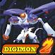 Cheats Digimon Rumble Arena 2 by Barli SAS Inc.