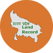 UP Land Records (भू अभिलेख) by Ganadors