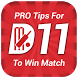 Tips and Predictions For Dream 11 by SoundDroid